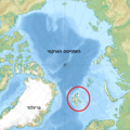Arctic Ocean relief location map he.png