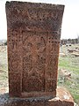 Arinj khachkar, old graveyard (282).jpg