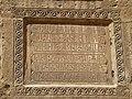 Armenian Quarter P1130546.JPG