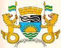 Armoiries de la ville de Libreville.jpg