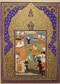 Arrival of a prince - Iran - c. 1600 and c. 1880 - Taliqani (margin) - Louvre - AD 3760.jpg