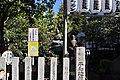 Asakusa - Senso-ji 47 - Buddhist statuary (15576667488).jpg