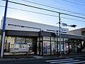 Ashikaga Bank Ujiie Branch.jpg