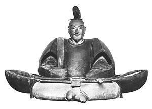 Ashikaga Yoshizumi - Ashikaga Yoshizumi