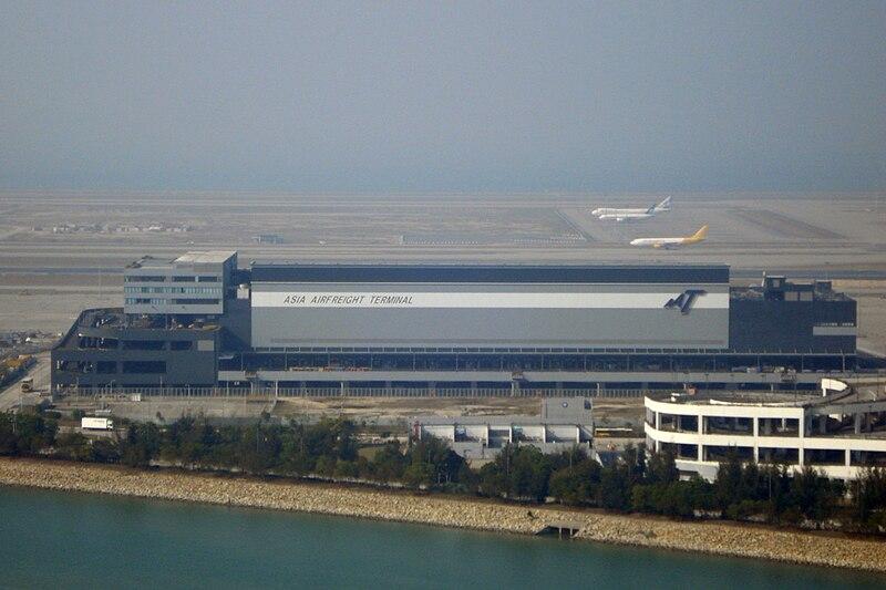 Asia Airfreight Terminal.jpg