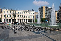 Athens - Kotzia square and city hall - 20060508.jpg