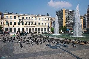 Plateia - Kotzia Square, Athens