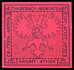 Athos1penny1916.jpg