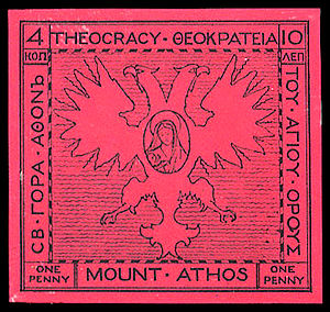 Postage stamps and postal history of Mount Athos - Essay of Harry Pirie-Gordon