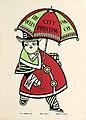 Augustus Jansson's Queen City Ink Adverts 48819508063 a3d457d729 c.jpg