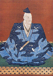 daimyo of the Sengoku period
