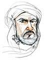 Azarquiel (MUNCYT, Eulogia Merle).jpg