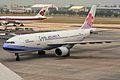 B-18503 A300B4-622R China A-l BKK 31MAR06 (5671122054).jpg