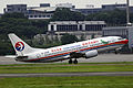 B-2956 - China Eastern Airlines - Boeing 737-33A - CKG (9652623433).jpg