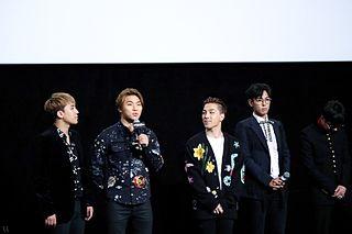 Big Bang discography band discography