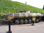 BMP-1, National Museum of the Great Patriotic War.jpg