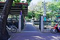 BTS Kasetsart University - KU pedestrian entrance near station exit.jpg