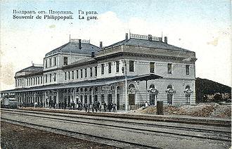 Plovdiv Central railway station - Image: Bahnhof von Plowdiw