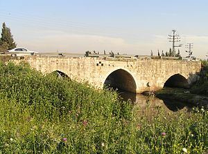 Jisr Jindas - Image: Baibars Bridge 20