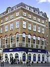 94 Baker Street, London; formerly the Apple Boutique