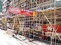 Bamboo scaffolding in Wan Chai, HK.JPG
