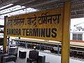 Bandra Terminus stationboard.jpg
