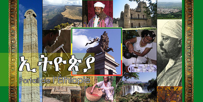https://upload.wikimedia.org/wikipedia/commons/thumb/4/43/Banner_ethiopia.jpg/700px-Banner_ethiopia.jpg