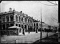 Banque d'Indochine (Hankow).jpeg