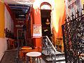 Bar do Adão - Botafogo.jpg