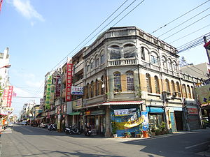 Beidou, Changhua - Image: Beidou Douyuan Rd