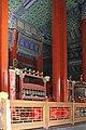 Beijing-Konfuziustempel Kong Miao-74-gje.jpg