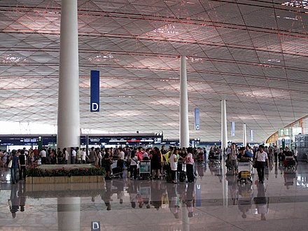 Terminal 3 of the Beijing Capital International Airport Beijing Capital International Airport Terminal 3 Interior 20090818.jpg