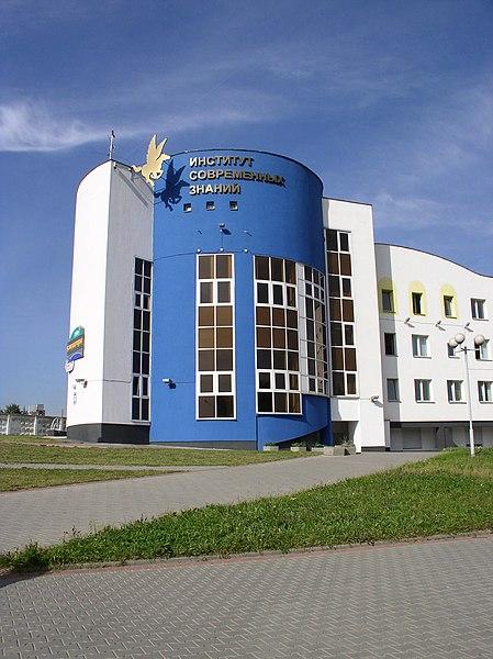 file belarus minsk institute of modern knowledge 1 jpg wikimedia commons
