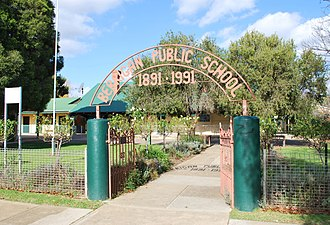 Berrigan, New South Wales - Front gates of Berrigan Public School, celebrating its centenary