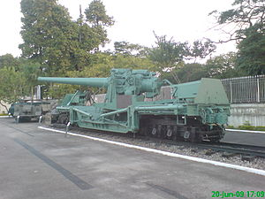 "7""/44 caliber gun - A 7-inch railway gun preserved at the Museu Militar Conde de Linhares in Rio de Janeiro, Brazil. Transferred to Brazil in 1941."