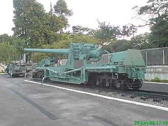 """7""""/44 caliber gun - A 7-inch railway gun preserved at the Museu Militar Conde de Linhares in Rio de Janeiro, Brazil. Transferred to Brazil in 1941."""