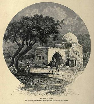 Rachel's Tomb - Popular imagery of the tomb depicting it as it appeared during the late 19th century