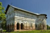 Biaerica Sfintu Nicolae.tif