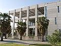 Biblioteca Campus de Puerto Real.jpg