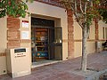 Biblioteca Verge de Montserrat D0042.jpg