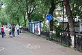 Bikeway in Almaty.jpg