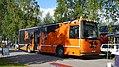 Bodens bokbuss exteriör 2017-08.jpg