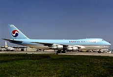 A large cargo aircraft in the colours of Korean Air Cargo