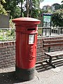 Boscombe, postbox No. BH1 61, Christchurch Road - geograph.org.uk - 890623.jpg