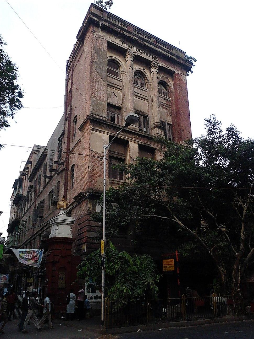 Bourne & Shepherd - Kolkata 2011-07-31 00434