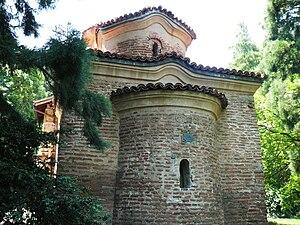 Vitosha, Sofia - Image: Boyana Church E1