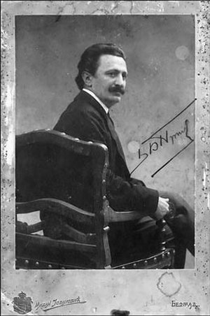 Branislav Nušić - Image: Branislav Nušić 1904