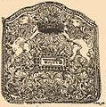 Brockhaus and Efron Jewish Encyclopedia e15 142-0.jpg