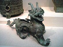 Aoe 3 asian dynasties cd key
