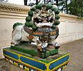 Buddhist lion (2541312276).jpg